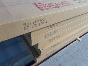 吹田市で屋根の葺き替え工事